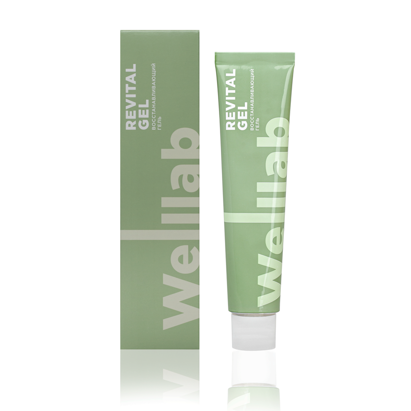 WELLLAB REVITAL GEL/Восстанавливающий гель